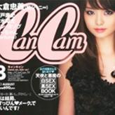 CanCam2013年8月号