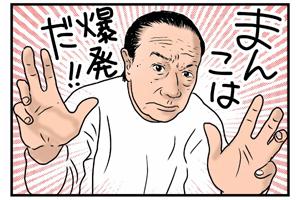 mkbp02_01