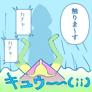 shiq02_07