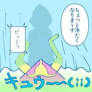 shiq02_08
