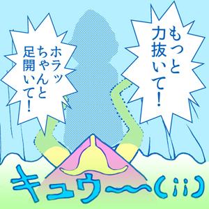 shiq02_09