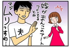 まんコラム03_02