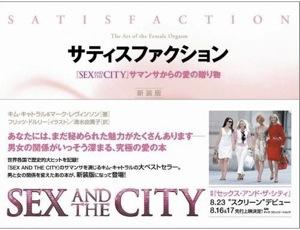sexbook01_b