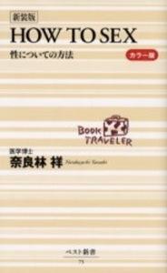 sexbook02_b