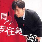 hukubucho0805s