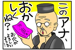 mkbp0821_05