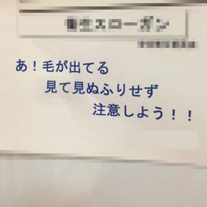 しQちゃん06_06