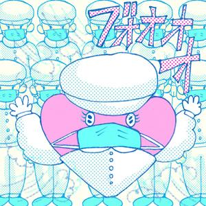 しQちゃん06_09
