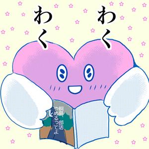しQちゃん07_01