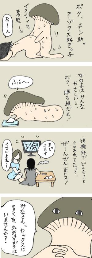 nagako0904_long