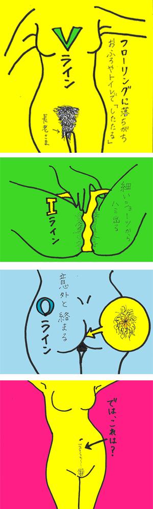 nagako0918vio