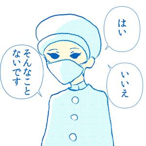 shiq0930_003