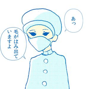 shiq0930_004