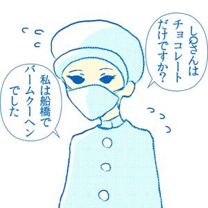 shiq0930_006
