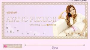 fukuoji1021