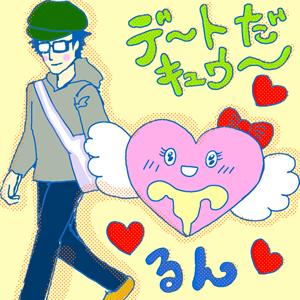 shiq1029_04