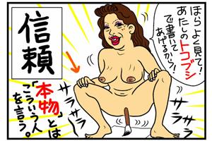 tokobusi