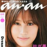 atsuko1119s