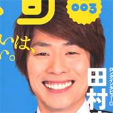 atsushi1129s