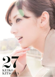 『北川景子 1st写真集 「27」 Limited Edition Cover』SDP