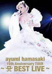 「ayumi hamasaki 15th Anniversary TOUR ~A BEST LIVE~ 」 avex trax