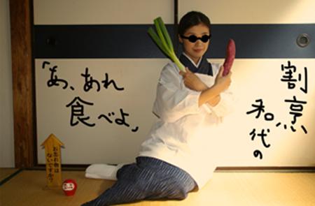 kazuyosan1203top