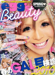 「egg's Beauty spring」大洋図書