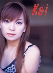 『保田圭写真集 Kei 』ワニブックス