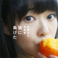 sashiko0130s