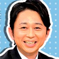 ariyoshi0221s