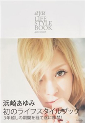 『ayu LIFE STYLE BOOK』講談社