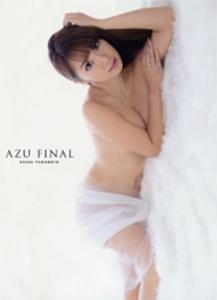 『AZU FINAL』  ワニブックス