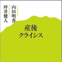 sangokiki0207s