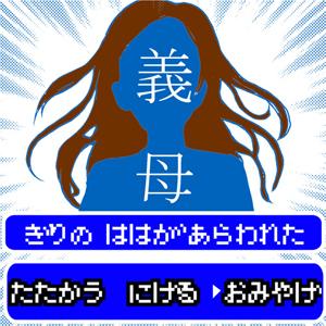shiq020701
