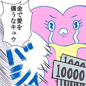 shiq021401