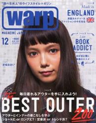 「warp MAGAZINE JAPAN 2013年 12月号」トランスワールドジャパン
