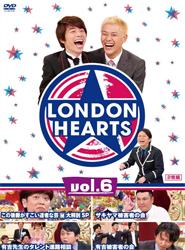 「ロンドンハーツ vol.6」よしもとアール・アンド・シー