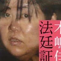 kijima0227s