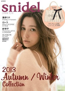 『snidel 2013 Autumn/Winter Collection』宝島社