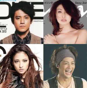 左上:『Men's JOKER』(ベストセラーズ)/右上:『an・an』(マガジンハウス)/左下:『MandW Magazine 』(マリン企画)