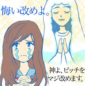hanako032402_1