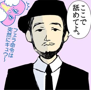 hanako032404_1