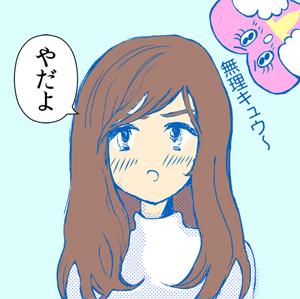 hanako032404_2