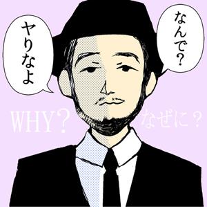 hanako032404_3