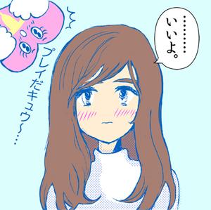 hanako032404_4