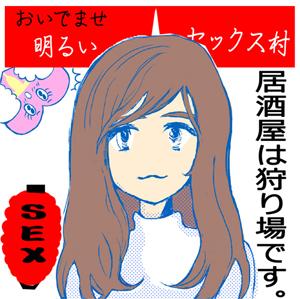 hanako032405_1