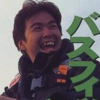 uekusa0415s