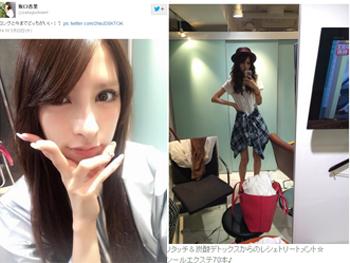 左:坂口杏里公式Twitterより/右:坂口杏里オフィシャルブログより