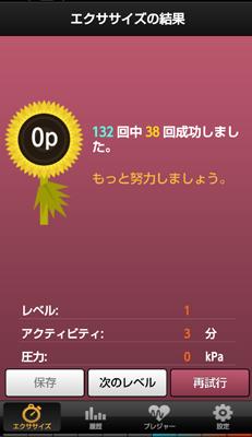 chitsu050201