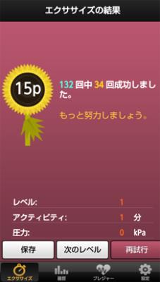 chitsu0507